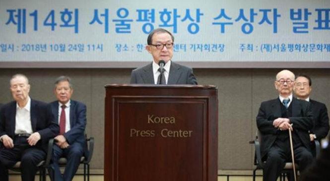 PM Narendra Modi Awarded the 2018 Seoul Peace Prize